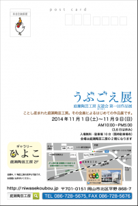 スクリーンショット 2014-09-18 13.37.06